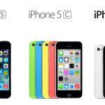 緊急募集 アップル製品の買取はサンプラ越前店まで